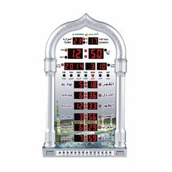 Wall Clock Azan Alarm Clock Al-Harameen 23.8cm*38.8cm