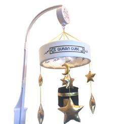 Quran Cube Islamic Cot-Mobile