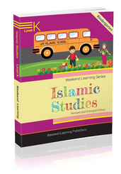 ISLAMIC STUDIES LEVEL K (REVISED AND ENLARGED EDITION)