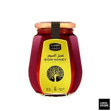 Al-shifa sidr honey