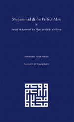 Muhammad ﷺ the Perfect Man (Hard Cover)