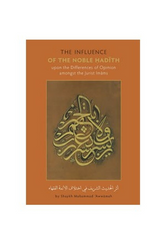 The Influence of the Noble Hadīth upon the Differences of Opinion amongst the Jurist Imāms