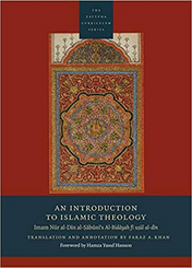 AN INTRODUCTION TO ISLAMIC THEOLOGY  Hardcover