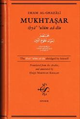Imam al-Ghazali's Mukhtasar Ihya Ulum ad Din