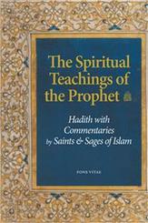 The Spiritual Teachings of the Prophet (ﷺ)