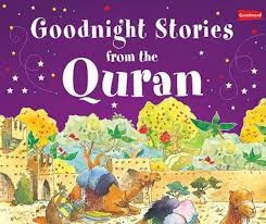 Stories From the Qur'an (Hardcover)