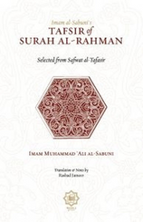 Imam al Sabuni's Tafsir of Surah al-Rahman