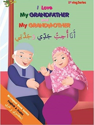 I Love My Grandfather and My Grandmother (Arabic/English)