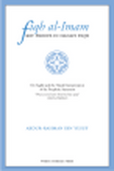 Fiqh al-Imam Key Proofs in Hanafi Fiqh