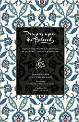 Prayers Upon the Beloved ﷺ (Salawat of Habib Umar bin Hafiz)