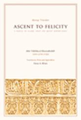 Ascent to Felicity (Maraqi 'l-Sa'adat)