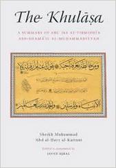 The Khulasa - A Summary of Shama'il at Tirmidhi