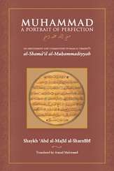 Muhammad (ﷺ)– A Portrait of Perfection