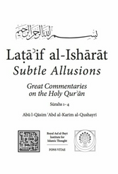 Lata'if al-isharat Subtle Allusions Volume VI