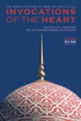 Invocations of the Heart 6 CD SET
