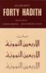Imam Nawawi's Forty Hadith