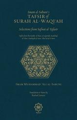 Imam al-Sabuni's Tafsir of Surah al-Waqiah