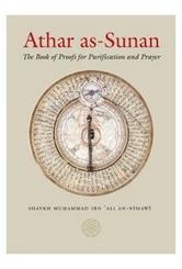 Athar As-Sunan: Traditions of the-Sunnah