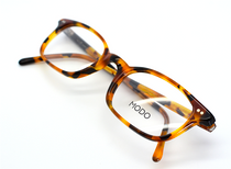 MODO 1042 252 Rectangular Tortoiseshell Glasses At Eyehuggers