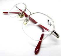 Vintage Upper Half Rimmed Silver Metal Spectacles At www.eyehuggers.co.uk