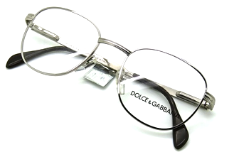 Vintage Dolce & Gabbana Square Style Glasses At Eyehuggers