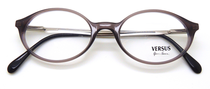 Vintage Versace B77 Designer Glasses At Eyehuggers