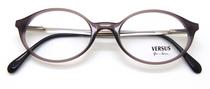 Vintage Versace B77 Designer Glasses At Eyehuggers Ltd