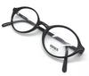 Versace F91 oval black frame from Eyehuggers Ltd