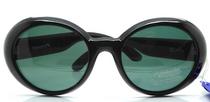 Polaroid Jackie O Style Over Sized Sunglasses from www.eyehuggers.co.uk