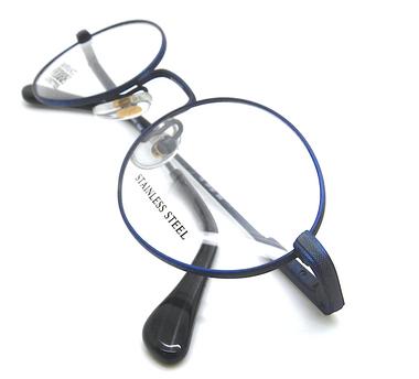 Gianfranco Ferre 397 Matt Blue Oval Glasses from www.eyehuggers.co.uk