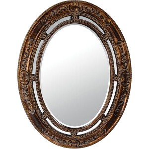 Louis XIV Oval Mirror