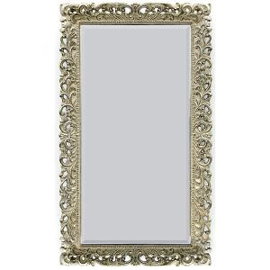 Silver Florenza Mirror