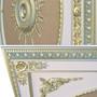 Rose Gold Monumental Ceiling Medallion 8 Ft X 10 Ft