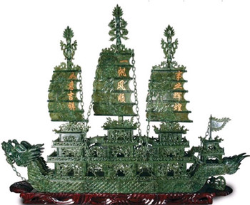 Carved Jade Dragon Ship 0004